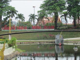 Мини Сиам ─ парк в Паттайе